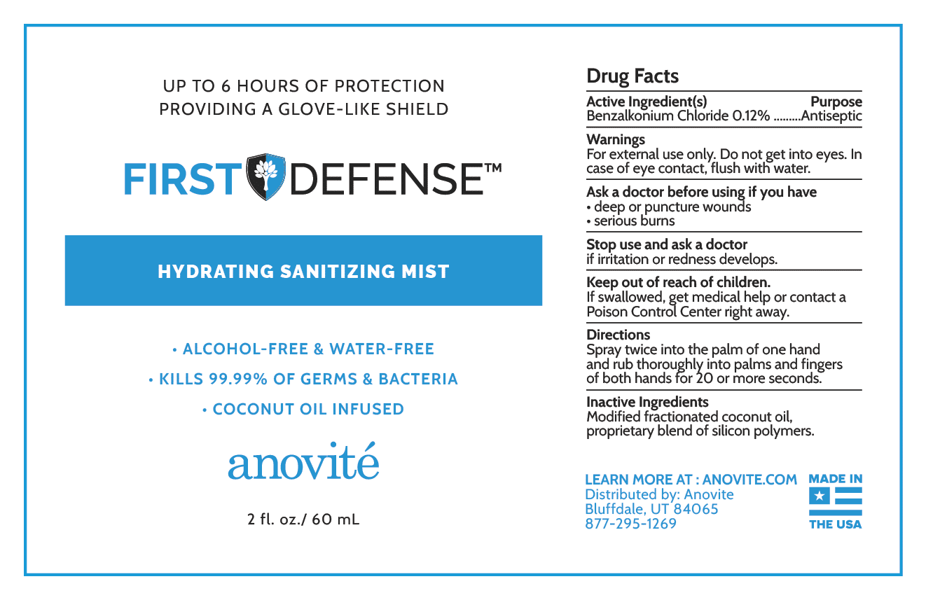 FIRST DEFENSE Label